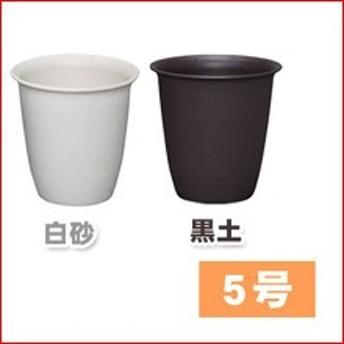 和彩長鉢 5号 白砂・黒土[ガーデニング用品・プランター・鉢植え・ベランダ] アイリスオーヤマ