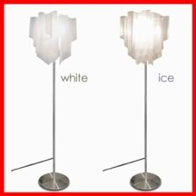 スタンドライト DI CLASSE(ディクラッセ) Auro floor lamp LF4200 デザイン照明 送料無料