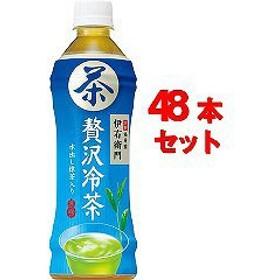 伊右衛門 贅沢冷茶(500mL48本)[緑茶]【送料無料】