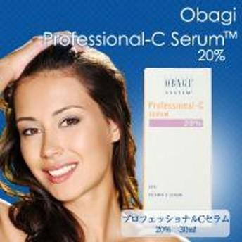 オバジ C20セラム プロフェッショナルCセラム 30ml OBAGI ビタミンC 美容液