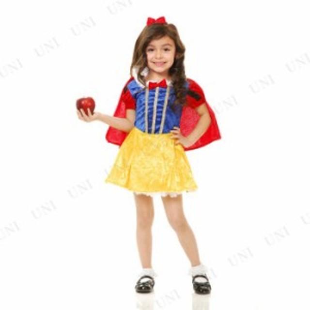 コスプレ 仮装 スノーホワイト 子供用(XS) コスプレ 衣装 ハロウィン 仮装 子供 コスチューム 白雪姫 グッズ 子ども用 キッズ こども パ