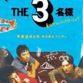DVD] 松田聖子/Bon Voyage ~Th...