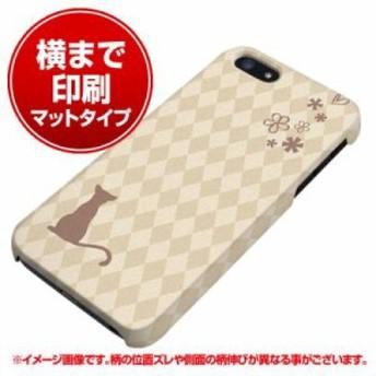 iPhone5 / iPhone5s 共用 ハードケース (docomo/au/SoftBank)【まるっと印刷 516 ワラビー マット調】 (アイフォン5/ケース/カバー)