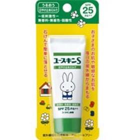 ユースキンS UVミルク 40g(配送区分:B)