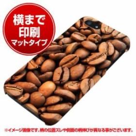 iPhone5 / iPhone5s 共用 ハードケース (docomo/au/SoftBank)【まるっと印刷 1309 リアルコーヒー豆 マット調】 (アイフォン5/ケース/カ