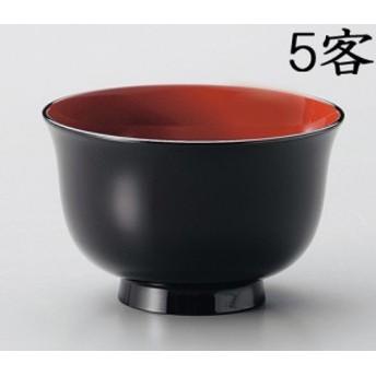 越前漆器 食洗器対応汁椀(お椀) 溜内朱 5客 (木質樹脂 ウレタン塗)804590