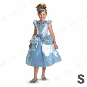 ディズニー シンデレラ シマーDX 女の子用 S(4-6x) 衣装 コスプレ ハロウィン 仮装 コスチューム 子供 キッズ 子ども用 アニメ 女の子 童