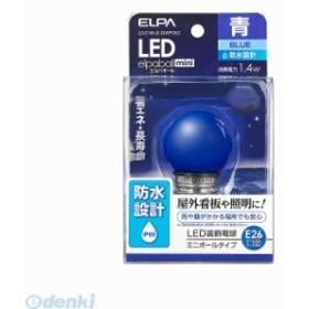 朝日電器(ELPA) [LDG1B-G-GWP252] LED電球G40形防水E26B色 LDG1BGGWP252