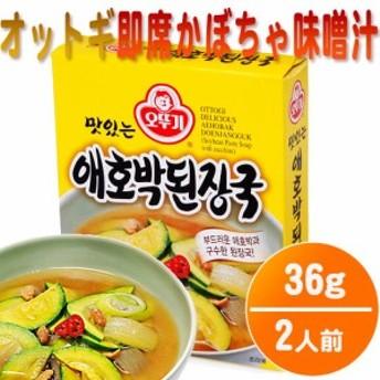オットギ 即席かぼちゃ味噌汁(2人前)★韓国食品市場★韓国食材/ 韓国料理/ インスタント