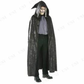 フルレングスフードケープ コスプレ 衣装 ハロウィン 仮装 余興 大人用 メンズ ホラー 怖い ゴースト 死神 コスチューム 男性用 パーティ
