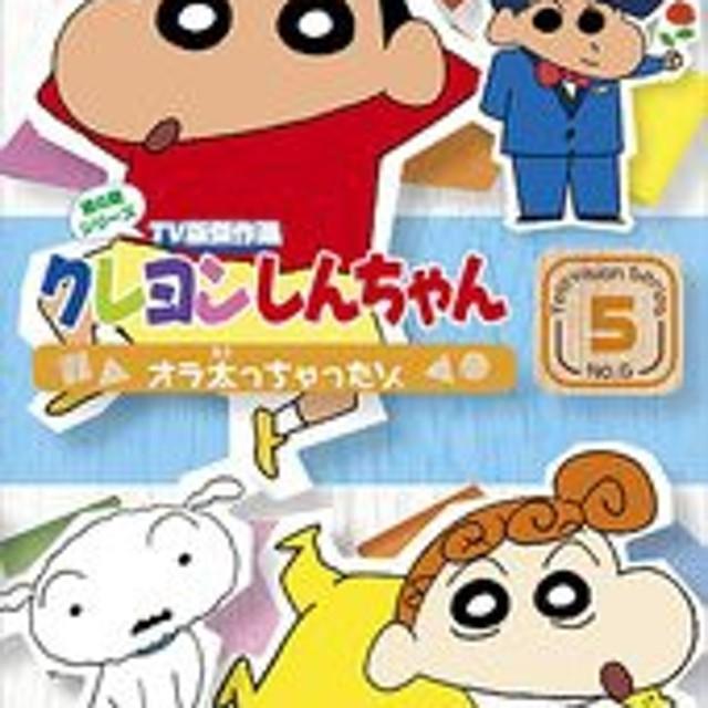 送料無料有dvdクレヨンしんちゃん Tv版傑作選 第6期シリーズ 5 オラ