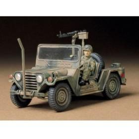 タミヤ 1/35 アメリカ M151A2フォードマット (ケネディージープ)【35123】プラモデル 【返品種別B】