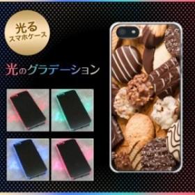 【訳あり 50%OFF】iPhone5 / iPhone5s 共用 ケース (docomo/au/SoftBank) 光るスマホケース【442 クッキーmix】(アイフォン5/ケース/カバ