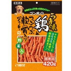 【サンライズ】ゴン太のうま味 鶏とつぶつぶ軟骨入りジャーキー 緑黄色野菜入り 420g