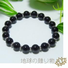 天然石◆トラブルから身を守る魔よけ石・オニキス 8mmブレス