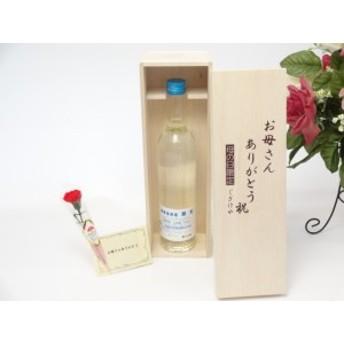 母の日 ギフトセット 日本酒セット お母さんありがとう木箱セット(安達本家酒造 詰め立て原酒量り売り 華 火 生酒生詰ギフト のし可