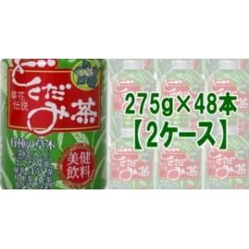 【送料無料!!】【うすき製薬】どくだみ茶  275g×48本 【2ケース】fs04gm