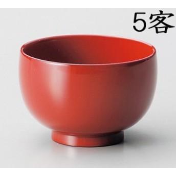 越前漆器 汁椀(お椀) 小福 朱 5客 (木質樹脂 漆塗 うるし塗)804409