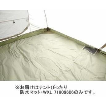 ロゴス(LOGOS) キャンプ テント ぴったり 防水マット・WXL 71809606 【テント用 インナーマット】