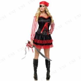 !! パイレーツ・ベイビー 大人用(SM) コスプレ 衣装 ハロウィン 仮装 余興 大人用 コスチューム 女性 パイレーツ レディース 女海賊 女性