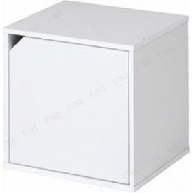 キューブボックス 扉付 ホワイト CB35DR(WH) おしゃれ インテリア リビング ボックス 収納棚 収納家具 ディスプレイラック 本棚
