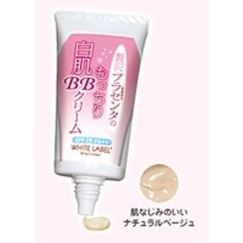 【ホワイトラベル 贅沢プラセンタのもっちり白肌BBクリーム 28g】BBクリーム、bbクリーム UV、BBクリーム おすすめ