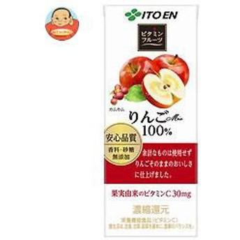 送料無料  伊藤園  ビタミンフルーツ りんごMix 100%  200ml紙パック×24本入