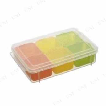 ベーシック 薬味小分け保存+離乳食調理 台所用品 キッチン用品 保存容器 ケース