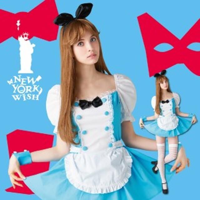 ハロウィン コスプレ 衣装 レディース 安い かわいい 不思議の国のアリス メイド服風 仮装 コスチューム ワンダーランドガール