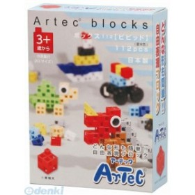 アーテック(ArTec) [076540] アーテックブロック ボックス112 ビビッド(基本色)