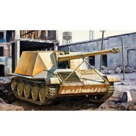 サイバーホビー 1/35 WW.II ドイツ軍 8.8cm Pak 43 ヴァッフェントレーガー アルデルト/ラインメタル試作車輌プラモデル 【返品種別B】