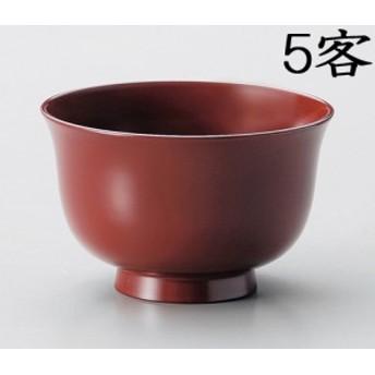 越前漆器 食洗器対応汁椀(お椀) 古代朱 5客 (木質樹脂 ウレタン塗)804509