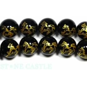 天然石 ビーズ【彫刻ビーズ】オニキス 10mm (金彫り) (線彫り) 馬 (一連売り) パワーストーン