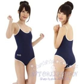 コスプレ衣装 セクシーコスチューム ときめきすくすい KA0001NB スクール水着 スク水