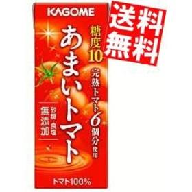 【送料無料】カゴメ あまいトマト 200ml紙パック 24本入 [トマトジュース 砂糖・食塩無添加][のしOK]big_dr