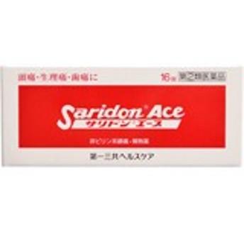 【指定第2類医薬品】 サリドンエース 16錠