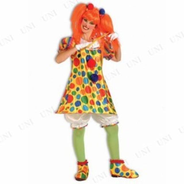 ギグルクラウン 大人用 コスプレ 衣装 ハロウィン 仮装 余興 コスチューム 大人用 女性 ピエロ レディース 女性用 パーティーグッズ ピエ