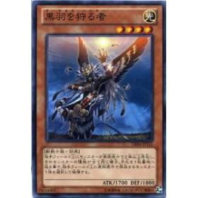 黒羽を狩る者(ダークネス・ハンター)ノーマル DE04-JP141  光属性 レベル4【遊戯王カード】