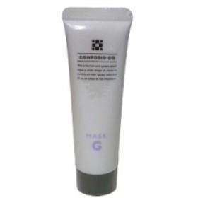 デミ コンポジオ EQ マスク G 50g(ヘアトリートメント)