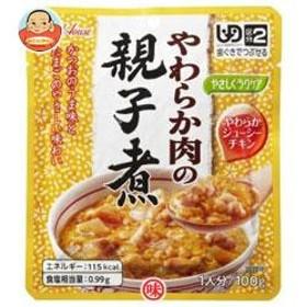 【送料無料】 ハウス食品  やさしくラクケア  やわらか肉の親子煮  100g×40個入