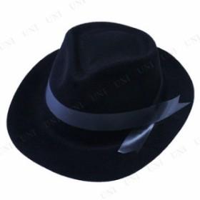 Uniton お手軽ボギーハット コスプレ 衣装 ハロウィン パーティーグッズ かぶりもの ハロウィン 衣装 プチ仮装 変装グッズ 帽子 ぼうし