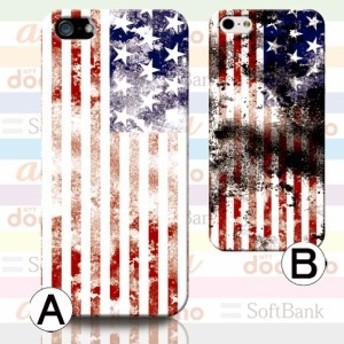 スマホカバー ハード スマホケース ほぼ全機種対応 iPhone XPERIA Galaxy 国旗 / 5-030-1