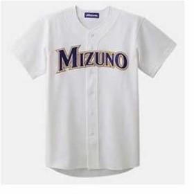 ミズノ(MIZUNO) フレッシュリーグ ユニフォームシャツ 52MW18701 【野球 ユニホーム ウエア】
