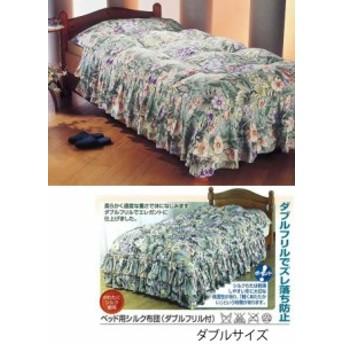 ベッド用シルク布団 ダブルフリル付き ダブル用 ズレ落ちにくい ダブルフリルシルク綿使用 花柄 グリーン