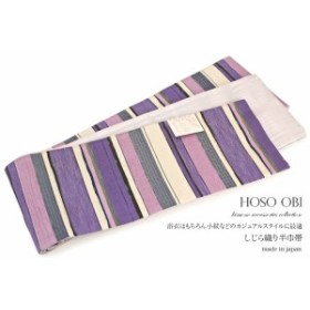 [浴衣やカジュアルなお着物にオススメ☆][縞のリバーシブルカジュアル半幅帯]紫系/細帯/浴衣帯