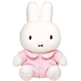 ☆【送料無料】 ミッフィー ( miffy ) ウエイトドール ベビー ピンク DBJ-3456