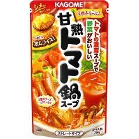 カゴメ 甘熟トマト鍋スープ(750g)[調理用スープ]