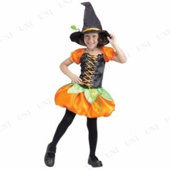 !! パンプキンウィッチ 子供用(Tod-L) 仮装 衣装 コスプレ ハロウィン 子供 キッズ コスチューム 子ども用 魔女 パンプキン こども パー