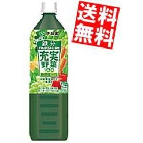 【送料無料】伊藤園 充実野菜 緑の野菜ミックス 930gペットボトル 12本入 [野菜ジュース][のしOK]big_dr