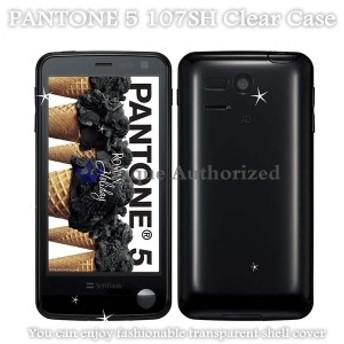 PANTONE 5 107SHケースカバー透明クリアハードケース CLEAR CASE-107SH